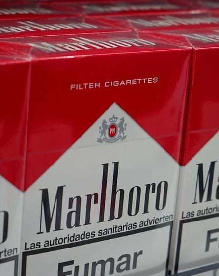 Ako recyklovať/triediť krabičky od cigariet